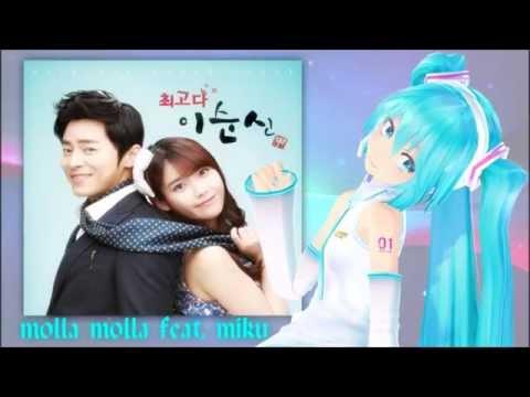 (TAHITI)몰라몰라 feat. 初音ミク