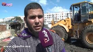 بالفيديو..إغماءات بالجملة لحظة هدم براريك بمنطقة الهراويين بالدارالبيضاء   |   خارج البلاطو