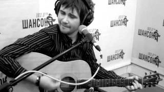 Вася Обломов - От Души (live)