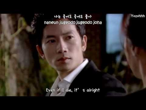 Goo Ja Myung - That Person (그 사람) FMV (Secrets OST)[ENGSUB + Romanization + Hangul]