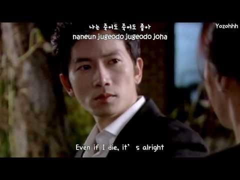 Goo Ja Myung - That Person (그 사람) FMV (Secrets OST)[ENGSUB + Romanization + Hangul]