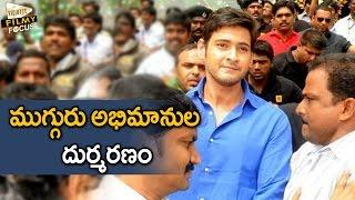 3 Mahesh Babu fans electrocuted