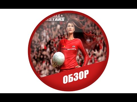 Обзор игры Football Superstars, или я не Кержаков!