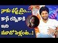 Vijay Deverakonda About His Experience On Reel Life Marriage | Geetha Govindam | NTV