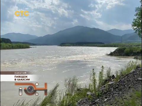 Паводок в Хакасии