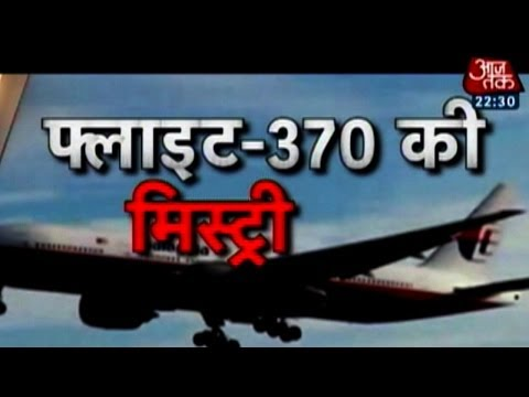 Mystery of flight MH-370 of Malaysian Airlines