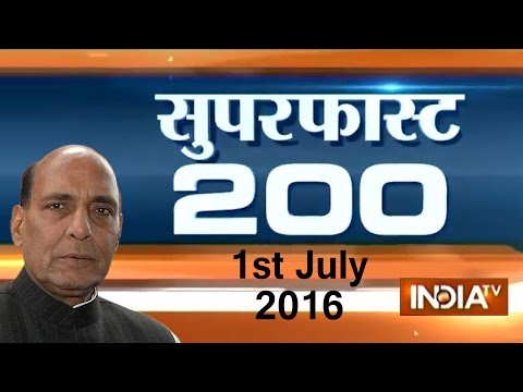 Superfast 200 | July 1, 2016, 05:00 PM ( Part 3 )