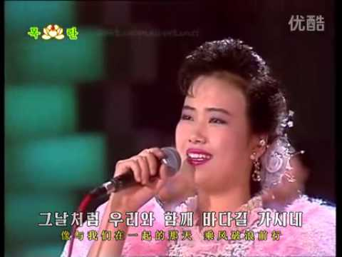 Hyon Song Wol - 현송 월 - 1995 - North Korean melodies