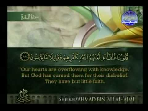 Al-Quran: Juz' 1 (Al Fatiha 1-Al Baqarah 141)