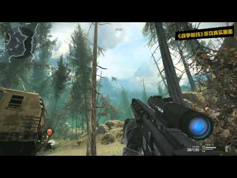 Warface - Gameplay [HD]