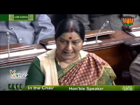 Smt. Sushma Swaraj on Lokpal Bill in Lok Sabha