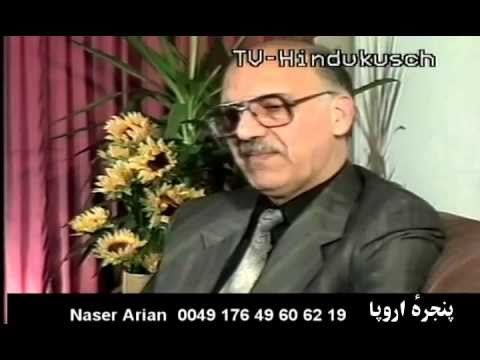 Naser Arian interview with Nashenas-- Live Payame afghan TV-- 18.07