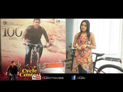 Srimanthudu---Movie-Cycle-Contest-Final-Winner--