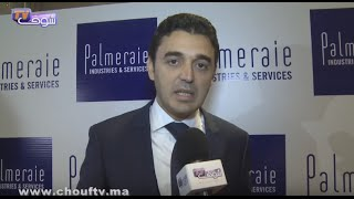 بالفيديو.. بالموري للصناعة تطور أنشطتها في السوق المغربية | مال و أعمال