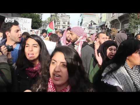 بالفيديو ... مسيرة ضخمة وسط رام الله تندد بالتنسيق الامني