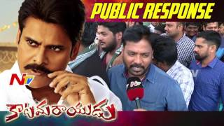 Katamarayudu Response by Pawan Kalyan Fans after Morning Show