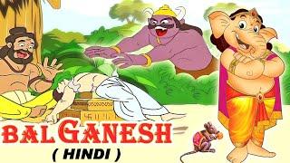 Bal Ganesh - Animated Hindi Story For Kids