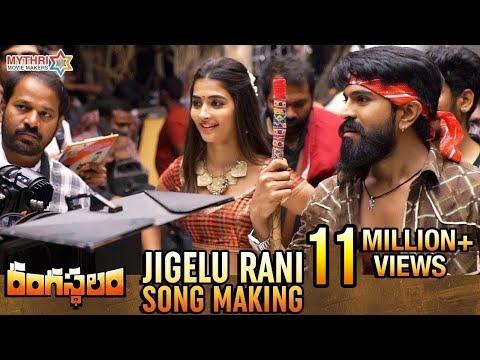 Jigelu-Rani-Song-Making---Rangasthalam