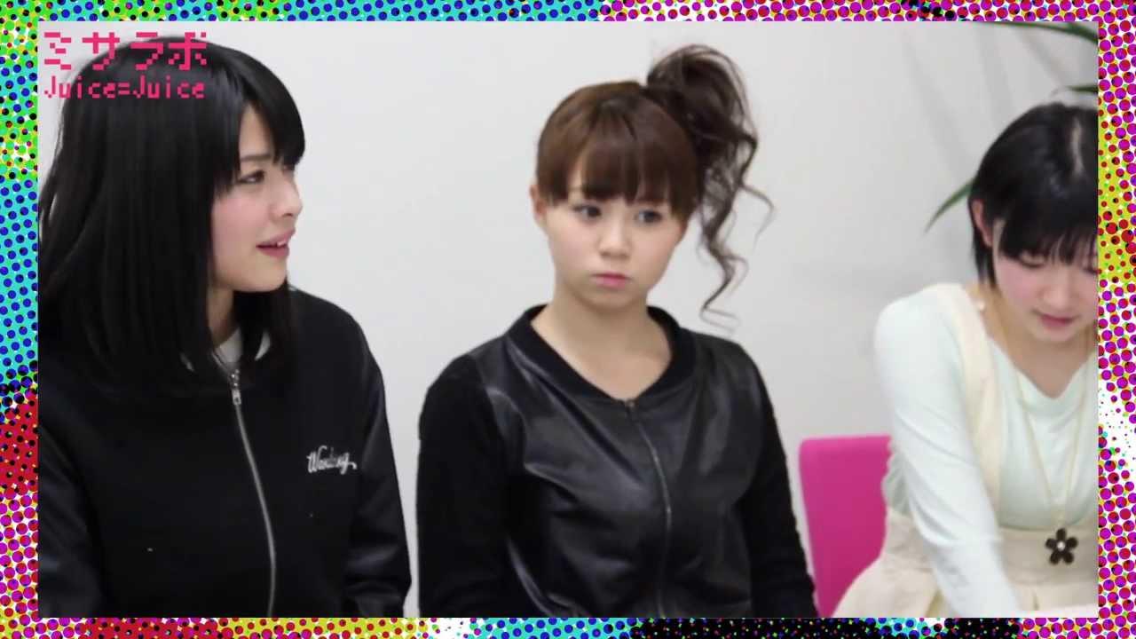 ミサラボ。~終わりなきIDOL研究所~ Juice=Juice 編 #HKTV 156 | MISA LABO Juice=Juice