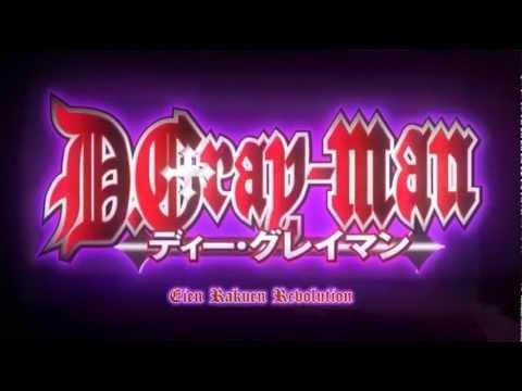 [ERR] D. Gray-Man Opening 1 HD 10 bit Creditless