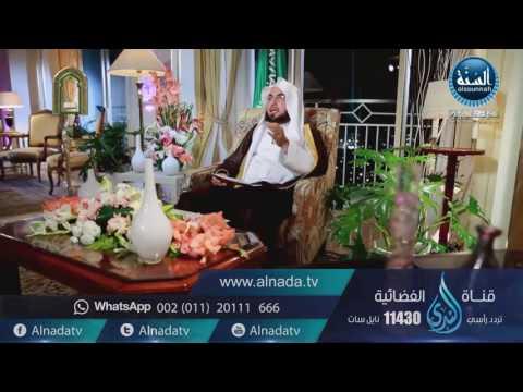 الحلقة الثلاثون - نهج النبي صلى الله عليه وسلم في التعامل مع الأعمال
