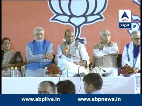 Rajnath Singh congratulates Modi