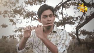 Eka Heenayai - Somasiri Medagedara