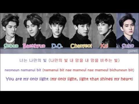 EXO - First Love (Korean ver.) (Color Coded Han Rom Eng Lyrics)