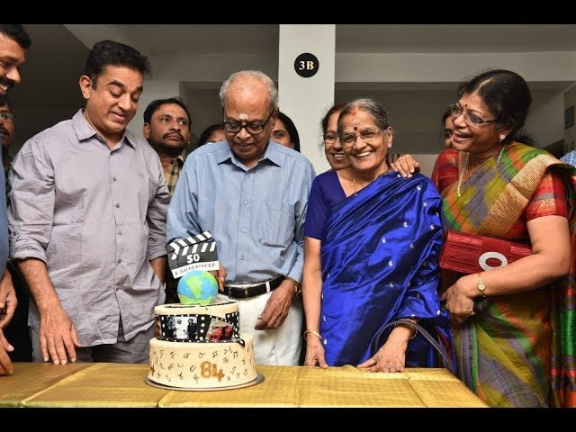 Kamal Hassan, Mani Ratnam at Director K Balachander 84th Year Birthday Celebration | Suhasini, Vivek