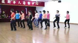 Blurry Lines Line Dance (Dance & Teach) (By Alison