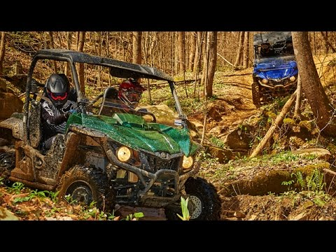 2016 Yamaha Wolverine R-Spec Side-by-Side