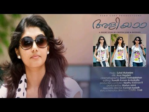 Aliyaa - (അളിയാ) Malayalam Short Film 2013 - HD Official (With English Subtitles)