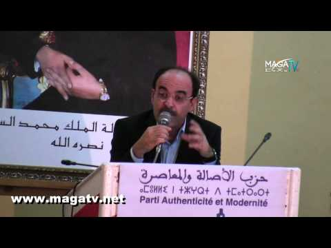 بالفيديو: إلياس العمري يدعو اشتوكن للتشبت بالأرض