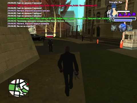 [Simple-Rp] На работе в ФБР (Agent CID)
