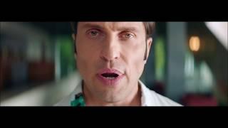 Артур Пирожков - Либо Любовь Скачать клип, смотреть клип, скачать песню