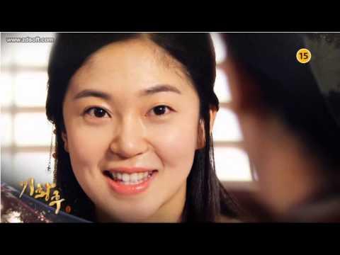Hoàng Hậu Ki tập 23