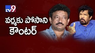 Posani counters RGV on drugs case..