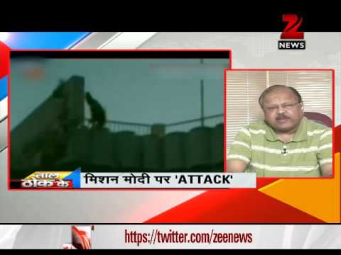 Indian consulate attacked in Afghanistan: Test for Modi?
