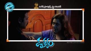 Drushyam-Movie-Release-Trailer-04