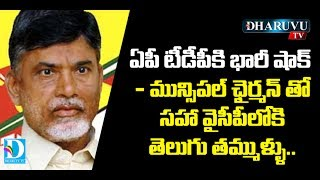Another Big shock to AP TDP..