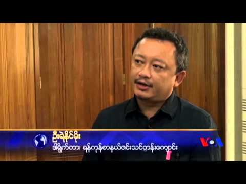 Burmese TV Update -03-15-2014 ( SAT)
