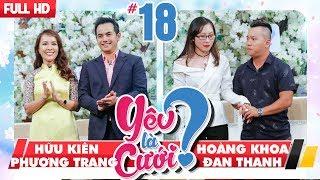 YÊU LÀ CƯỚI? | YLC #18 UNCUT | Hữu Kiên - Phương Trang | Hoàng Khoa - Đan Thanh | 170218 💙