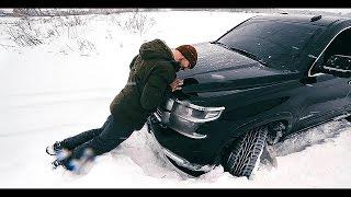 Chevrolet TAHOE vs. Land Cruiser 200. НИВА Бородача и моя СУПРА. Тюнинг за 5000 рублей. Жекич Дубровский Full Lux.