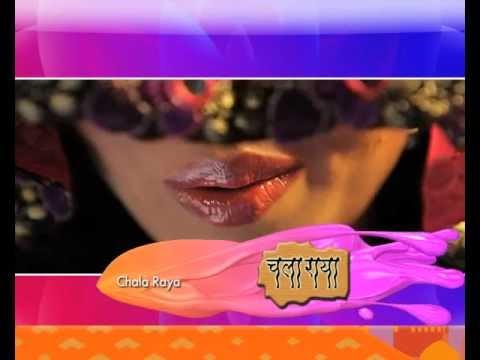 Taza Maal - Chala Raya