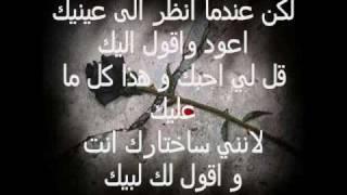 Search result : arwa3 9asidat chi3r maktoba 43 videos