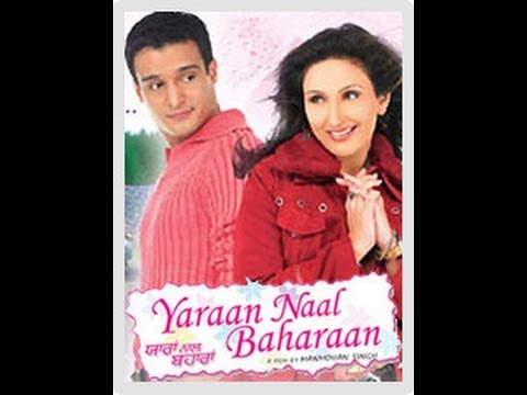 YAARAN NAAL BAHARAAN  | NEW FULL PUNJABI MOVIE (SUBTITLED) | LATEST PUNJABI MOVIES | JIMMY SHERGILL