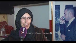 حالة جد مؤثرة ..أم تبكي ابنها المصاب بمرض نادر و توجه نداء للمغاربة..للمساعدة   |   حالة خاصة