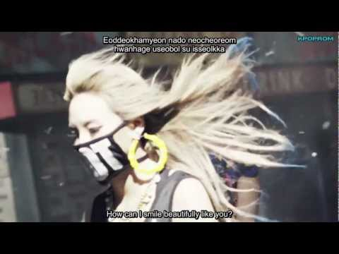 2NE1 - Ugly MV Eng Sub &amp; Romanization Lyrics