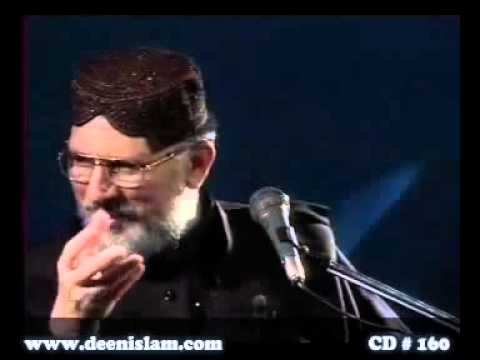 cd no 160   Zikr aur Zakreen ki Fazeelat (Part 2) by dr tahir ul qadri