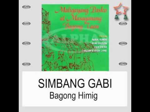 Simbang Gabi By Bagong Himig (With Lyrics)